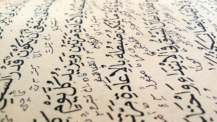 Surat Al Mulk Rulisan Arab dan Tulisan Latin, Keutamaan Surat Al Mulk dalam Al Quran