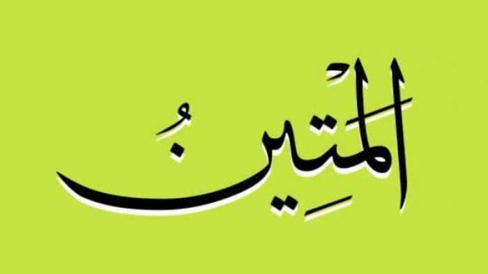 BEGINI Penjelasan Arti Al Matin ( Al Matin artinya ) di Dalam Asmaul Husna