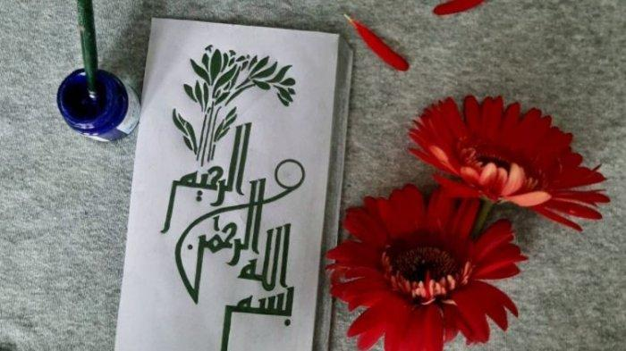 Penjelasan Arti Ar Rahim  dan Arti Ar Rahman di Dalam Asmaul Husna