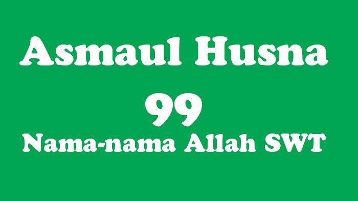 Asmaul Husna atau Nama-nama Allah yang Baik, 99 Asmaul Husna, Keutamaan Membacanya