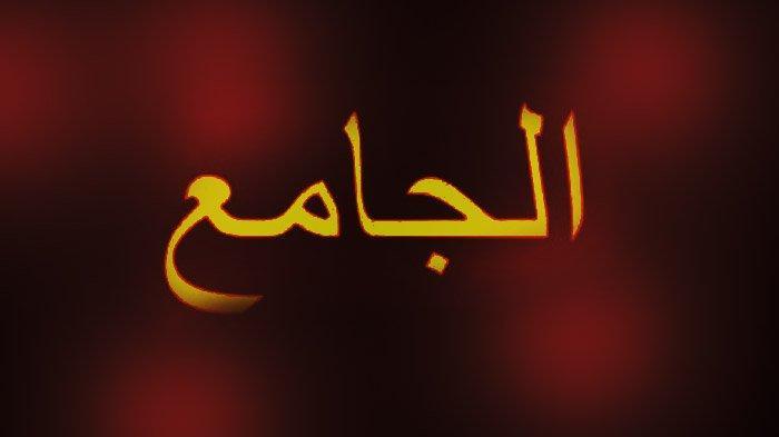 Arti dan Makna Asmaul Husna Al Jami' serta Bacaan 99 Nama-nama Allah