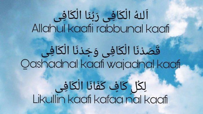 Download Lagu Religi Islami, Lagu Sholawat Allahul Kafi MP3, Lirik Beserta Terjemahannya