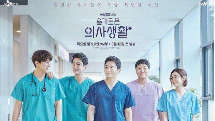 Drama Korea Hospital Playlist musim pertama.