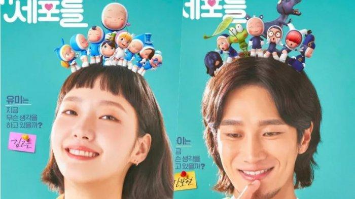 Drama korea Yumi Cells
