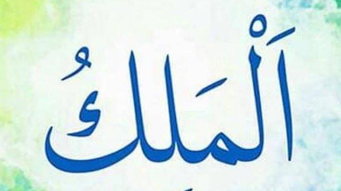 Arti Al Karim dalam Asmaul Husna Serta Arti dan Terjemahan 99 Asmaul Husna Lengkap