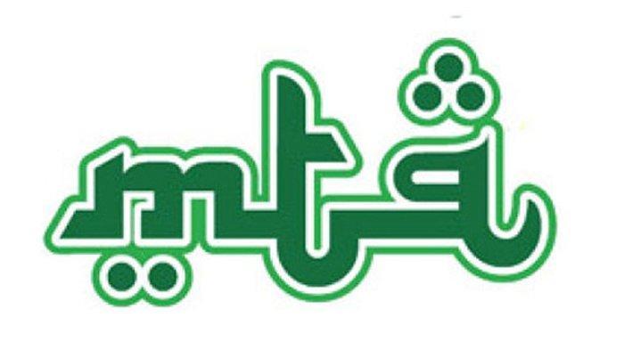 Pemkab Siak Apresiasi MTQ Dayun, 249 Peserta dari 11 Kampung Bertanding dalam Event 5 Hari