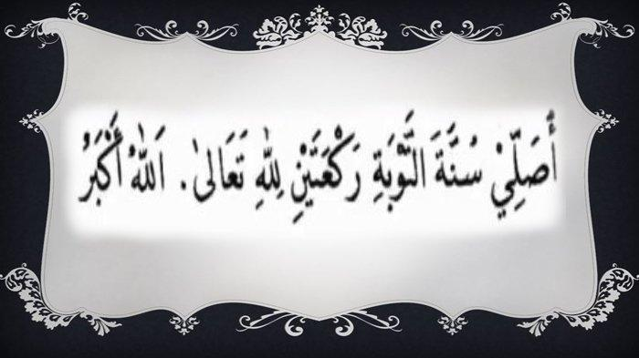 Ajaran Islam: Lafadz Niat Mandi Taubat Lengkap Video Panduan cara Mandi Taubat