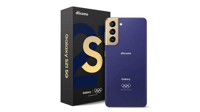 Samsung Galaxy S21 Edisi Khusus Ini Dibagikan Gratis untuk Atlet Olimpiade Tokyo 2020