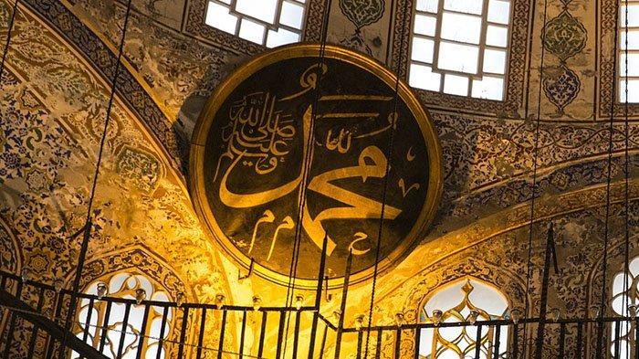 Inilah 10 Bacaan Sholawat Nabi Muhammad SAW yang Baik Dilafadzkan Sebelum Memulai Aktifitas