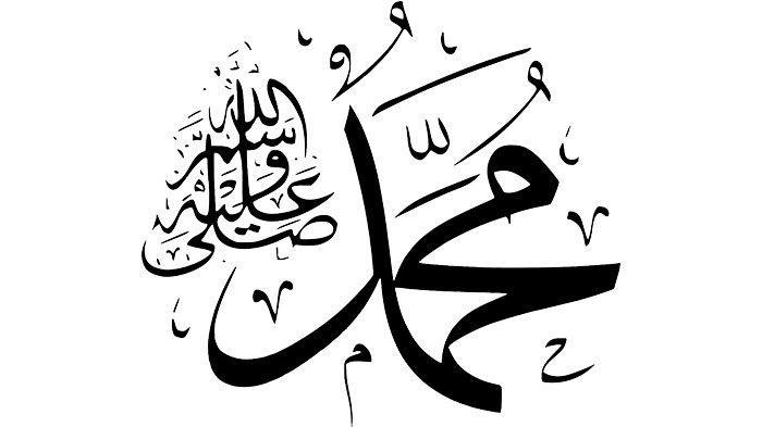 Bacaan-bacaan Sholawat Nabi Muhammad SAW untuk Memperluas Rezeki
