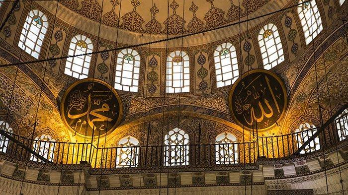 Memulai Aktifitas Bekerja Pagi Hari, Mulailah dengan Melafadzkan Sholawat Nabi Muhammad SAW