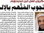 ahmad-al-shamri_20170427_213730.jpg
