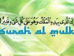 alquran-surah-al-mulk.jpg