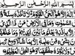 bacaan-ayat-kursi-lengkap-dalam-tulisan-arab.jpg