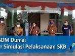 bkpsdm-dumai-gelar-simulasi-pelaksanaan-skb.jpg