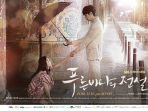 drama-korea-legend-of-the-blue-sea_20180925_200820.jpg