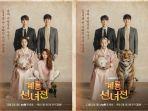 drama-korea-mama-fairy-and-the-woodcutter-poster_20181020_193341.jpg
