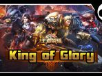 game-king-of-glory_20180102_110010.jpg