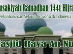 imsakiyah-ramadhan-2020-atau-ramadhan-1441-hijrah-resmi-dari-kemenag-untuk-pekanbaru-dan-indonesia.jpg
