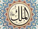 kaligrafi-arti-al-malik-di-dalam-asmaul-husna.jpg