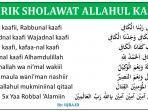 khasiat-doa-allahul-kafi-robbunal-kafi-dan-artinya.jpg
