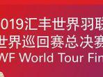 live-bwf-world-tour-finals-2019.jpg