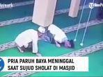 meninggal-saat-shalat-tahiyatul-masjid.jpg