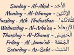 nama-nama-hari-dalam-bahasa-arab.jpg