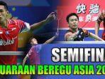 semifinal-kejuaraan-beregu-asia-2020.jpg