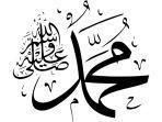 sholawat-nabi-muhammad-saw-1.jpg