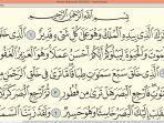 surat-al-mulk-lengkap-tulisan-latin-arab-terjemahan.jpg