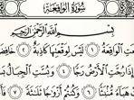 surat-al-waqiah-lengkap.jpg