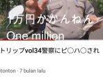 tangkapan-video-dugaan-oknum-polisi-tilang-turis-jepang-rp-1-juta.jpg