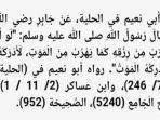 ustadz-abdul-somad-rezeki-itu-seperti-kematian-lari-dari-rezeki-rezeki-tetap-datang-maulid-nabi.jpg