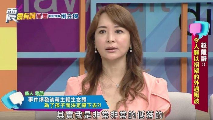Artis Taiwan Ungkap Perselingkuhan Suami dan Ibunya, Pijitan Kenikmatan hingga Hubungan Terlarang