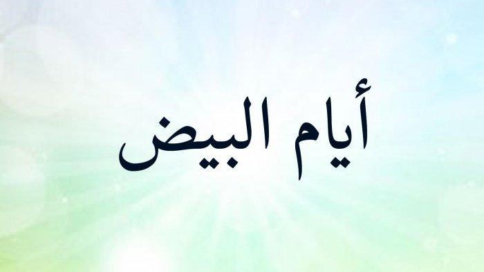doa-buka-puasa-ayyamul-bidh-bahasa-arab-indonesia-dan-terjemahannya.jpg