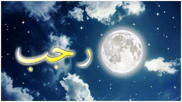 BACAAN Sayyidul Istighfar, 1 dari 8 Amalan Sederhana Berpahala Besar di Bulan Rajab