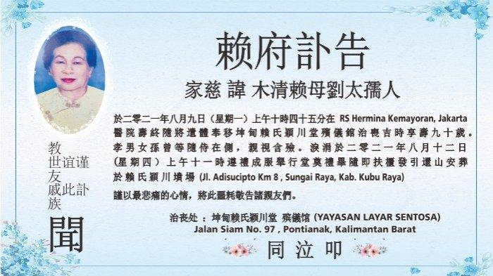 安詳地死去 - LIU MUK CHIN Meninggal Dunia Pada Usia 90 Tahun, Disemayamkan di Yayasan Layar Sentosa