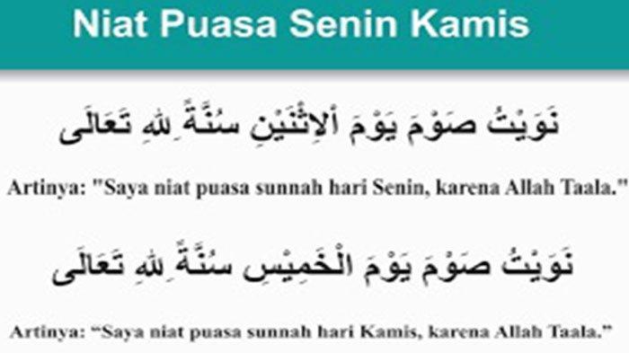 Bacaan Niat Puasa Senin Kamis - Hukum Qadha Puasa Sekalian Bayar Utang Puasa Ramadhan