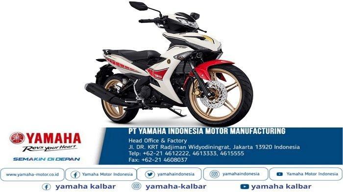 MX King 150 Livery Terbaru, Sejarah Yamaha di Grand Prix Dunia, Meluncur di Indonesia - speedblock-warna-merah-di-horizontal-line-dengan-stripe-hitam.jpg