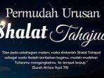 bacaan-surah-al-waqiah-ayat-1-10-untuk-dibaca-saat-sholat-tahajud.jpg