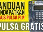bagaimana-cara-mendapatkan-pulsa-listrik-gratis-klik-wwwplncoid-login-gratis-token-listrik-pln.jpg
