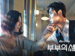episode-terbaru-drama-korea-the-world-of-the-married-raih-rating-tertinggi-tembus-20-persen.jpg