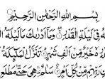 surat-al-qadr-lengkap-dengan-latin-arab-dan-artinya-keistimewaan-malam-lailatul-qadar.jpg