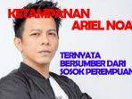 ariel-noah-12.jpg