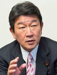Jepang Ancam Bekukan Bantuan ke Myanmar