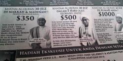 Ulama Malaysia Resah Iklan Komersialisasi Pembacaan Al-Quran