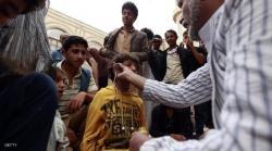 Tradisi Celak Bagi Pria Yaman di Bulan Suci Ramadhan