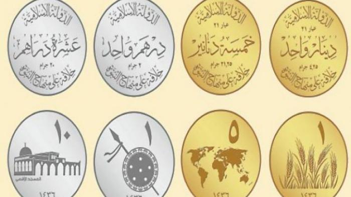 Ini Mata Uang Emas 5 Dinar Negara Islam Resmi Diterbitkan