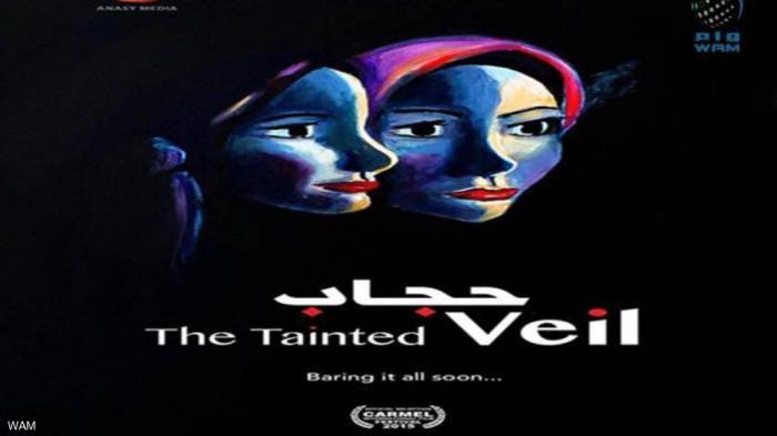 Film UEA Mengenai Jilbab Masuk Nominasi Piala Oscar